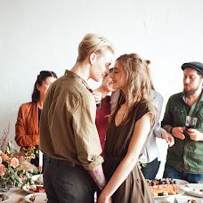 Wedding photographer Mariya Pastukh (MaryPastuh). Photo of 22.04.2017