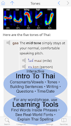 Thai <> English Dictionary APK screenshot thumbnail 3