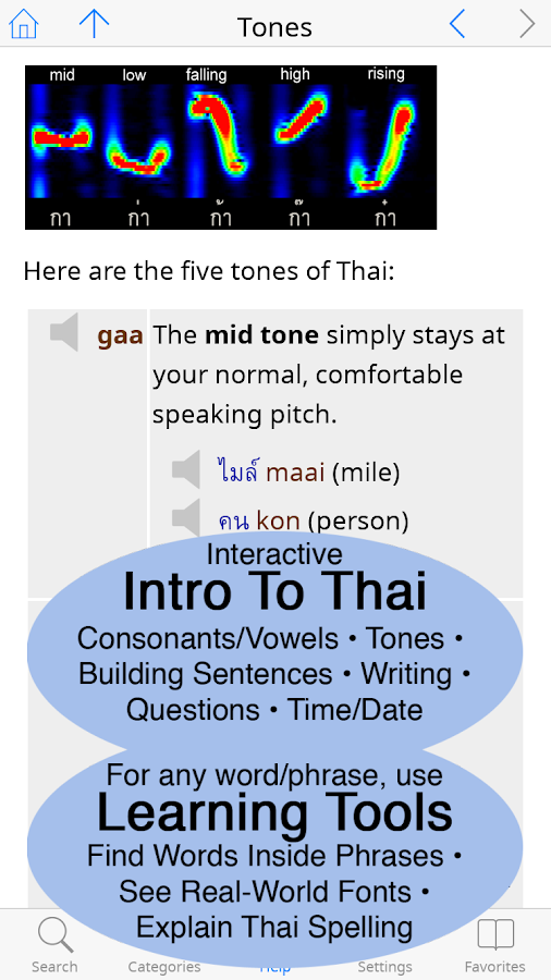 Thai <> English Dictionary- screenshot