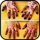 صور نقش حناء خليجية و هندية بدون نت 2018 (app)