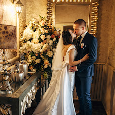 Wedding photographer Dmytro Zasukha (dz7photo). Photo of 24.05.2017