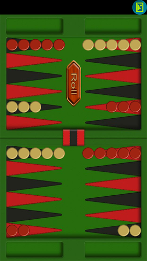 Backgammon  captures d'écran 6