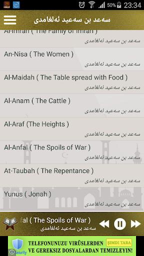 Quran Kurdish Audio Mp3