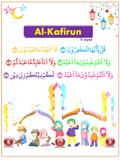 Iqro - Learn to Read Al-Quran apkpoly screenshots 13