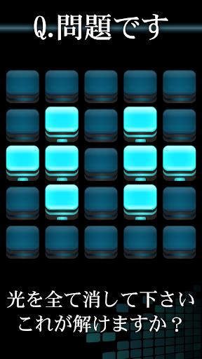 玩免費解謎APP|下載25BIT app不用錢|硬是要APP