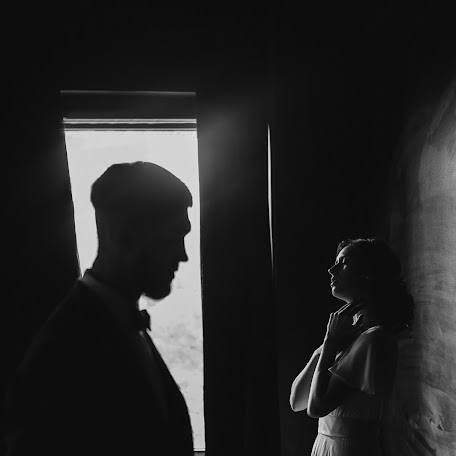 Свадебный фотограф Никита Климович (klimovichnik). Фотография от 08.04.2018