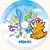 Arabic Children's Songs