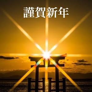 スイフト ZC53S のカスタム事例画像 nobu【T.L.関東with愛猫部No.30】さんの2020年01月02日17:41の投稿