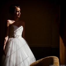 Wedding photographer Vadim Blagoveschenskiy (photoblag). Photo of 24.01.2017