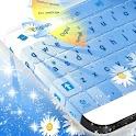 Sunshine Keyboard icon