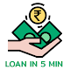 Instant Personal Loan - Loan Guide Consultation Download for PC Windows 10/8/7