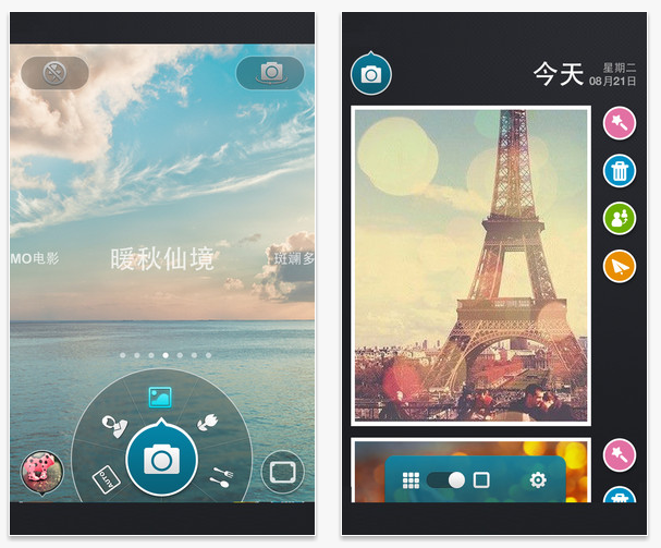 Download camera 360 for windows phone