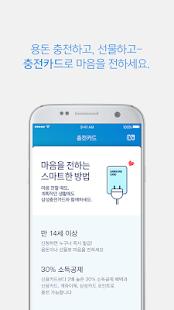 삼성앱카드 - náhled