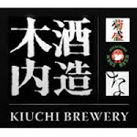 Logo for Kiuchi Brewery