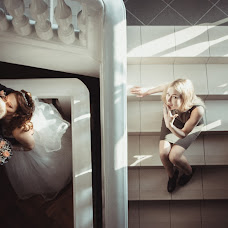 Wedding photographer Katerina Sineglazova (KatrinS). Photo of 03.04.2016