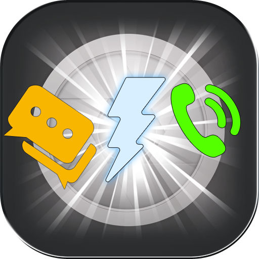 在通話/短信閃光燈閃爍 工具 App LOGO-APP試玩