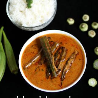 Bhindi Ka Salan Recipe | Okra Ka Salan Recipe - Biryani Gravy