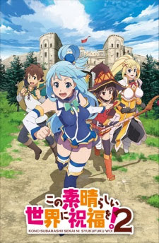 Kono Subarashii Sekai ni Shukufuku wo! 2 (KonoSuba: God's Blessing on This Wonderful World! 2) thumbnail