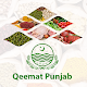 Qeemat Punjab for PC-Windows 7,8,10 and Mac