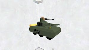 Tank (EDE)