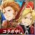 誰ガ為のアルケミスト file APK Free for PC, smart TV Download