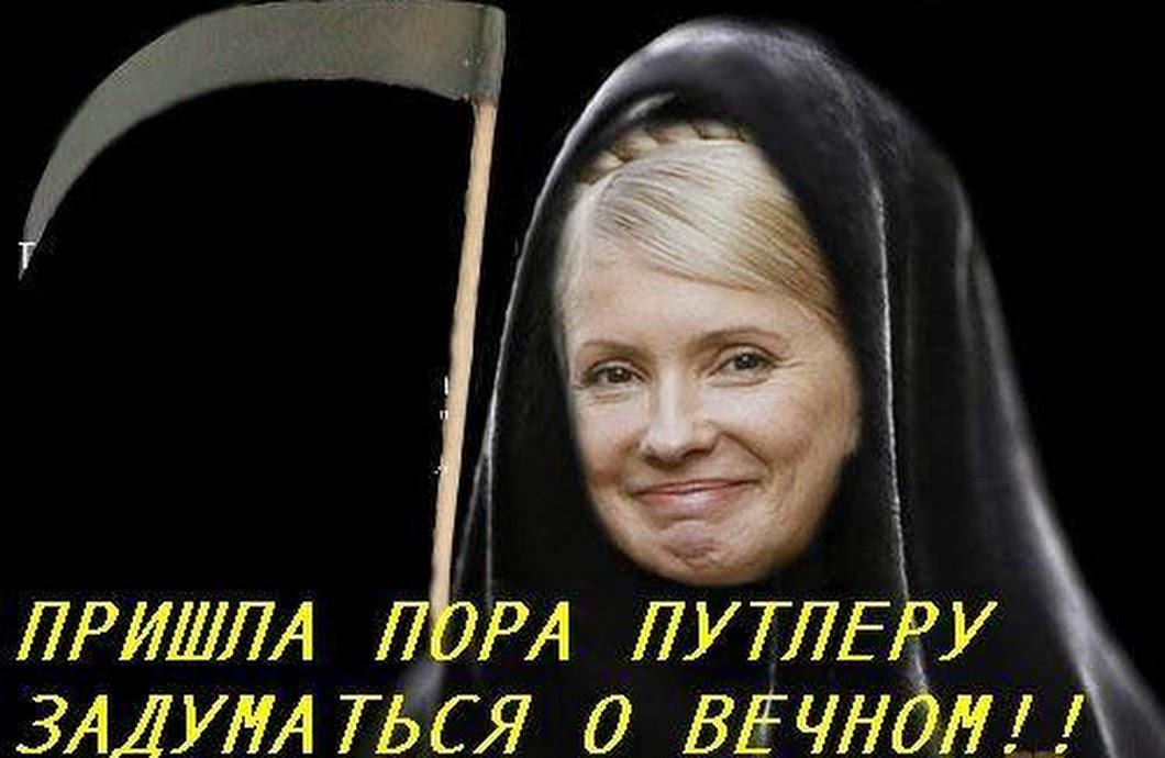 Мир должен поступать с российскими боевиками, как с Аль-Каидой, - Тимошенко - Цензор.НЕТ 5396