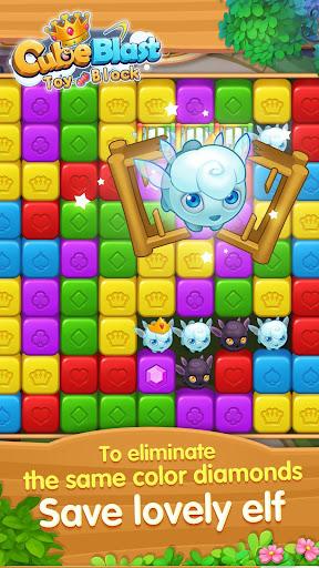 Télécharger gratuit Cube Blast:Toy Block APK MOD 1