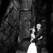 Fotograf ślubny Szymon Bartos (bartosfoto). Zdjęcie z 16.04.2018