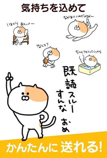 免費下載娛樂APP|無料スタンプ・ふぐすま猫田さん app開箱文|APP開箱王