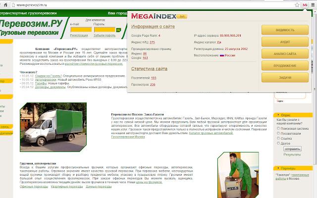 MegaIndex Bar