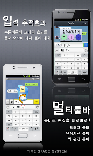 Learn how to type korean keyboard download