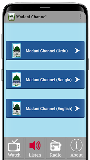 Madani Channel - Apps on Google Play
