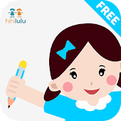 hihilulu Learning Chinese Free
