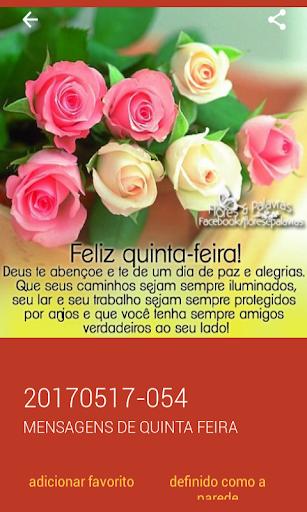 Mensagens de Quinta Feira 2.0.0.0 screenshots 4