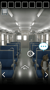 Download 脱出ゲーム 猫様の車窓からの脱出 For PC Windows and Mac apk screenshot 3