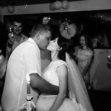 Wedding photographer Irina Levchenko (levI163). Photo of 01.10.2017
