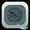 তাফসির সহ বাংলা কুরআন Bangla Quran with Tafseer APK