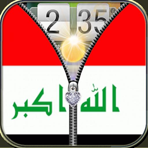 イラク旗ジッパーロック 生活 LOGO-玩APPs