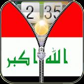 Iraq Flag Zipper Lock APK for Bluestacks