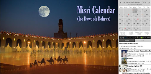Misri Calendar (Hijrical) - Apps on Google Play