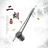 Chinese Traditional Erhu Music, Ringtone maker
