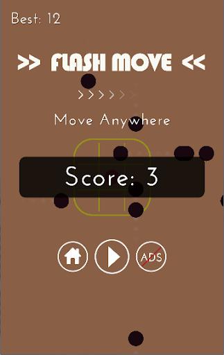 フラッシュムーブ|玩街機App免費|玩APPs