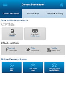 DMCA screenshot