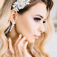 Wedding photographer Ekaterina Kolomarova (katesalat). Photo of 21.06.2018