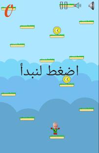 Kabour Makrehtch كبور ماكرهتش Aplicacoes No Google Play