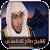 دروس الشيخ صالح المغامسي Mp3 file APK Free for PC, smart TV Download