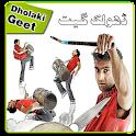 Dholki Sangeet Mp3 Collection icon