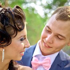 Wedding photographer Valeriy Slavnikov (slavnikov69). Photo of 29.05.2016