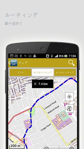 玩免費旅遊APP|下載エカチェリンブルグオフラインマップ app不用錢|硬是要APP