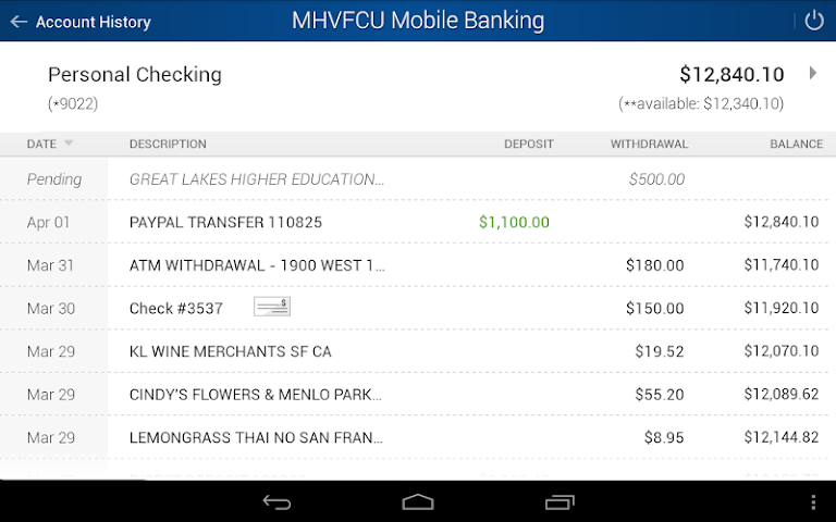 android MHV Mobile Banking Screenshot 6
